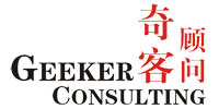 GeekerConsulting奇客顾问