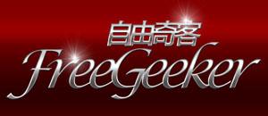 FreeGeeker