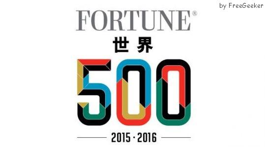 fortune500_2016