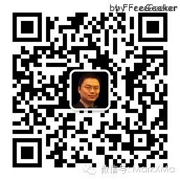 mark-ma-wechat